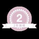 2 year logo_pink